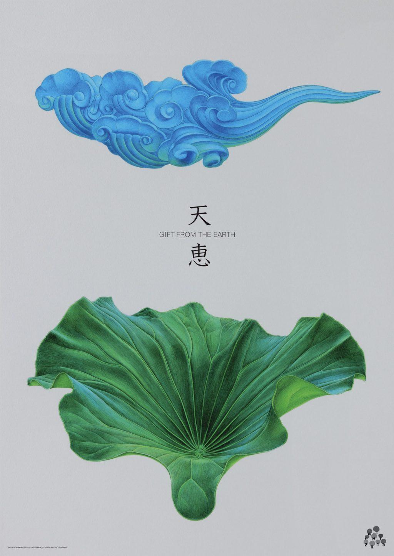 Valkoisella taustalla vihreä lehti ja sininen muoto pilvi.